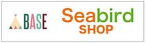 Seabird SHOP (BASE)